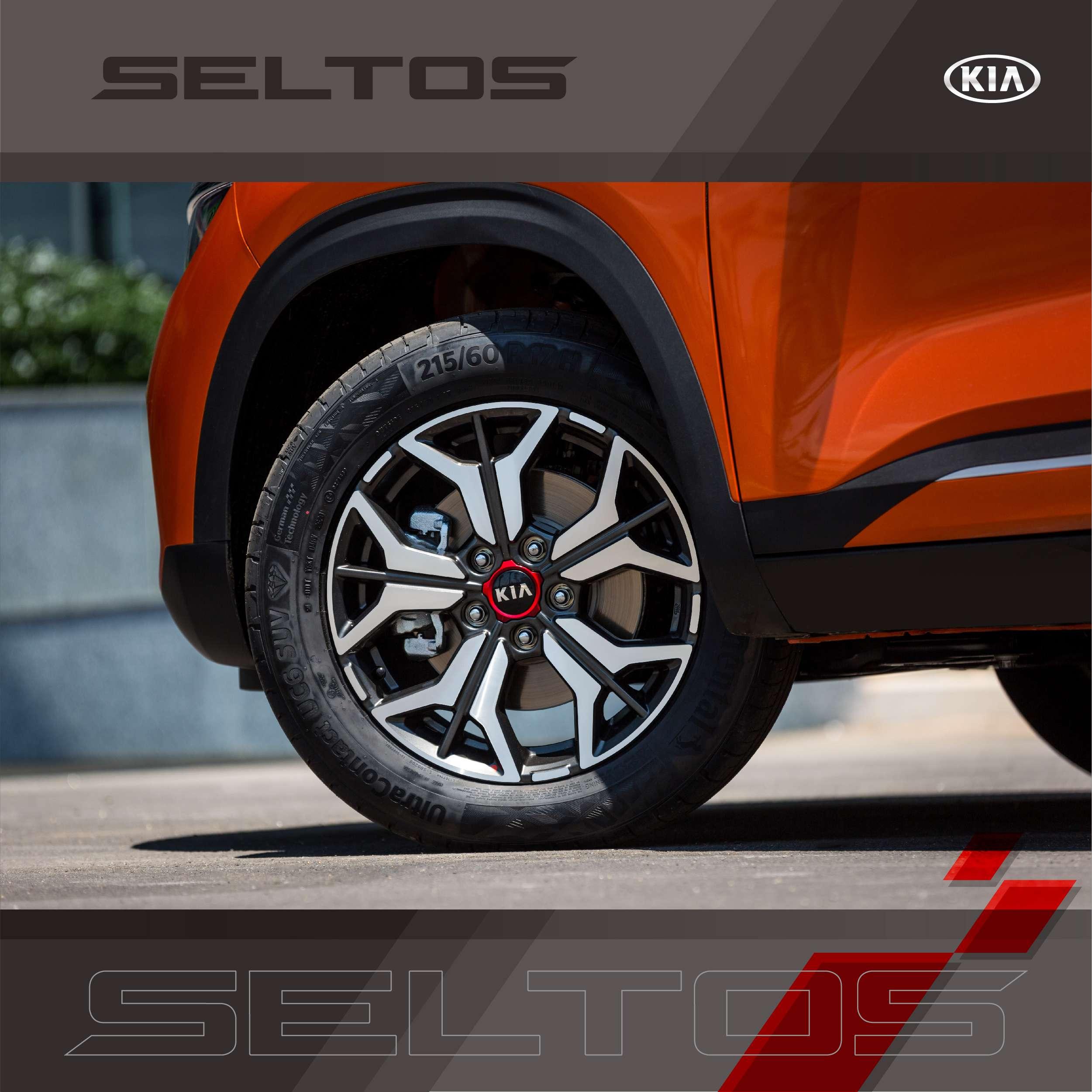 SELTOS-06
